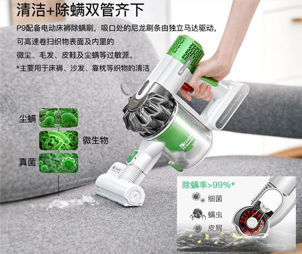 手持吸尘器好用吗?提高生活效率必不可少