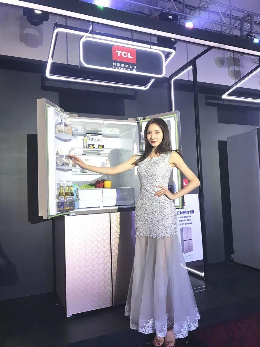 TCL冰箱斩获三项大奖 引领行业智慧健康新趋