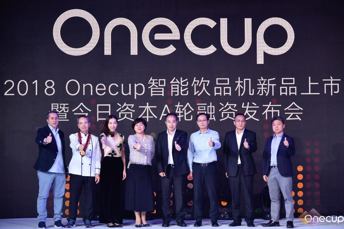 Onecup牵手今日资本 引领中国消费者进入手边热饮时代