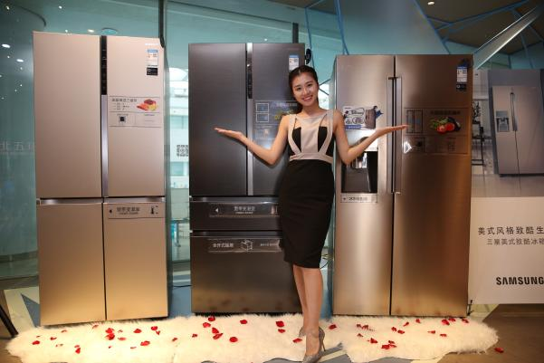 演绎前沿美式冰饮风尚 三星美式致酷冰箱亮相京城