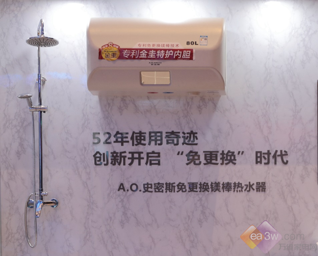 "A.O.史密斯携手京东开启618""巅峰狂欢趴"",4款创新精品闪耀登场"
