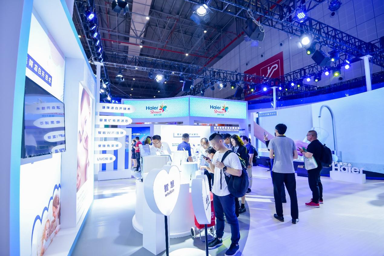 海尔净水四大黑科技惊艳亮相 上海国际水展掀智慧生活风潮