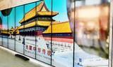 """夏普8K技术助力故宫文化精品 让《清明上河图》""""活""""起来"""