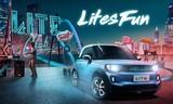 在胡同开车是一种什么样的体验?北汽新能源LITE告诉你