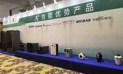 2018 A+性能优势产品发布会在北京召开