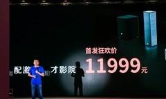 激光电视+全无线5.1音响,暴风家庭影院首发价11999元
