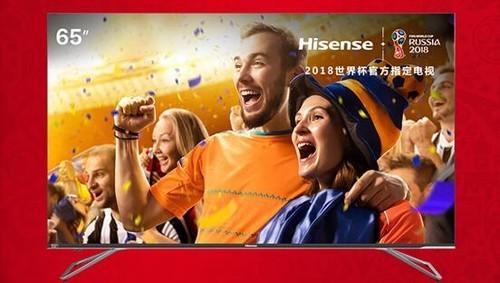 环比三位数增长!世界杯开赛在即,彩电市场提前引爆