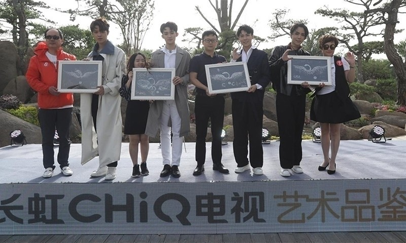 AI与艺术跨界  长虹CHiQ电视Q5R诠释时尚精致生活