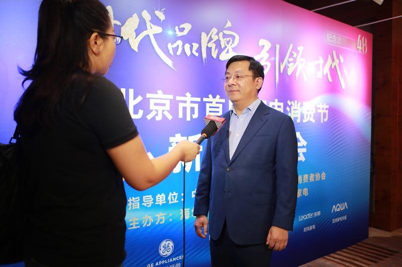 北京首届家电节盛大开幕,海尔为用户定制美好生活
