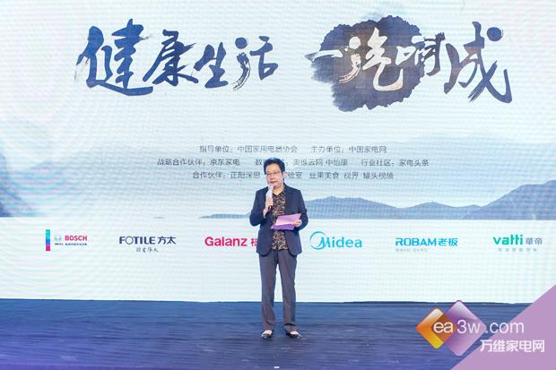 品质、健康消费崛起 电蒸箱迎来发展机遇期