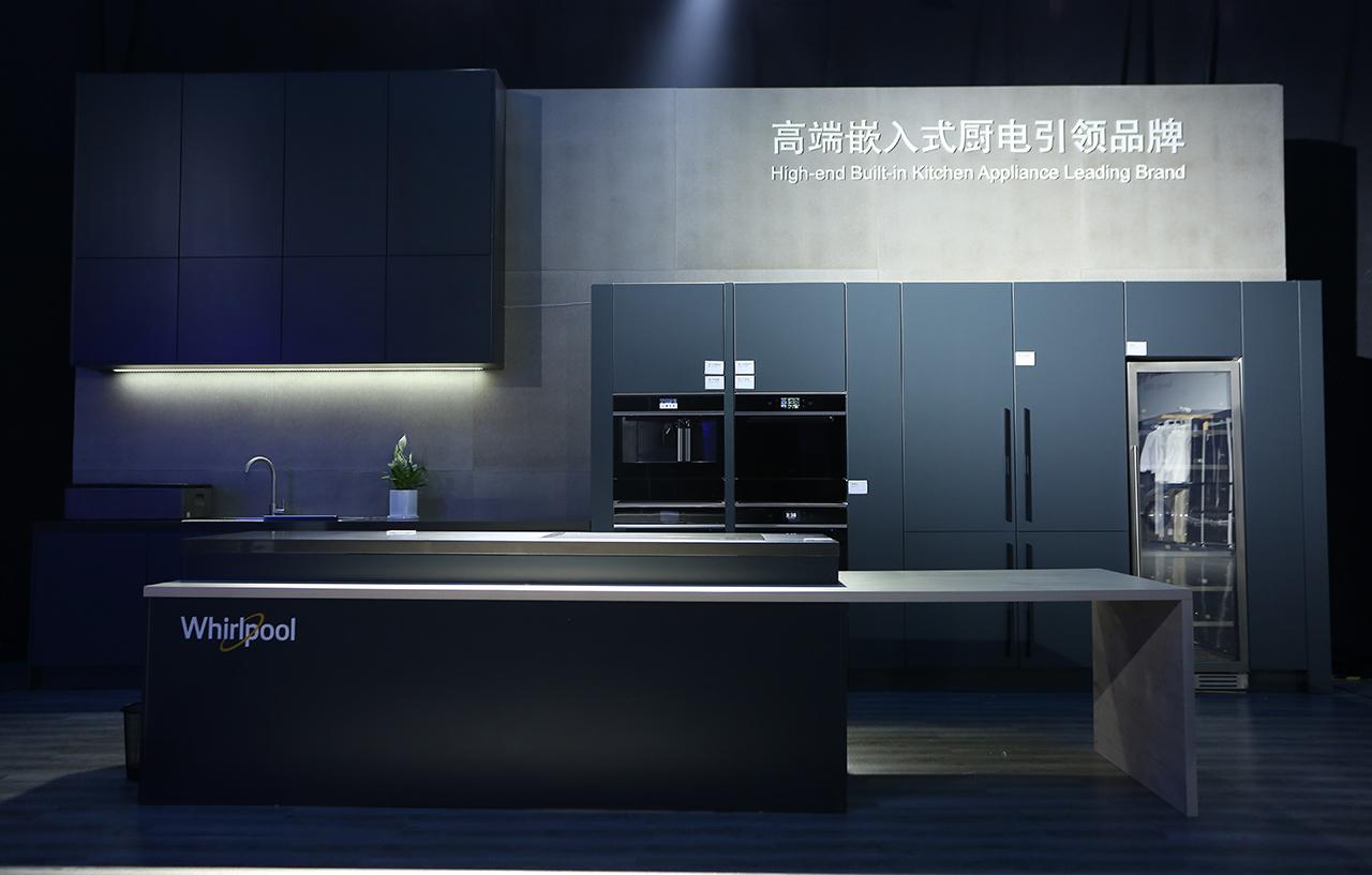 聚焦优势业务、冰洗厨电全线联动,惠而浦品牌提升指日可待