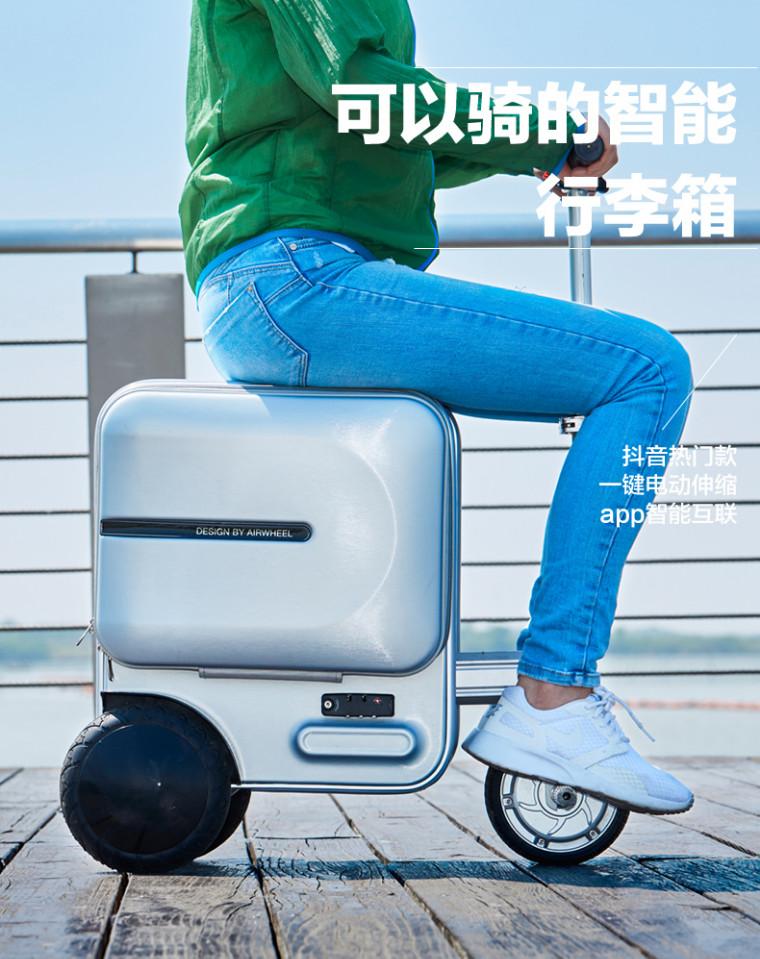 创意酷品:行李箱秒变小车车,抖音网红最爱的出行工具