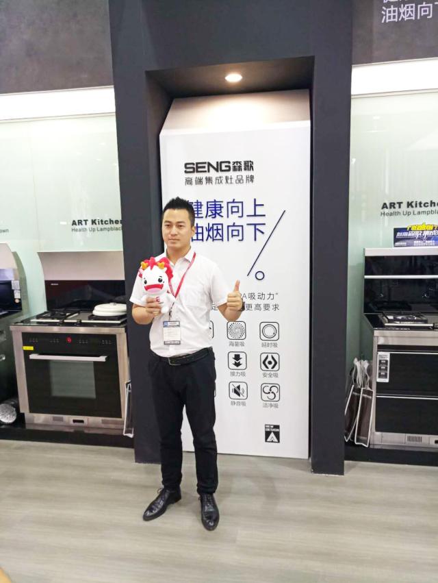森歌黑科技强势集结,颠覆传统实力领秀上海展