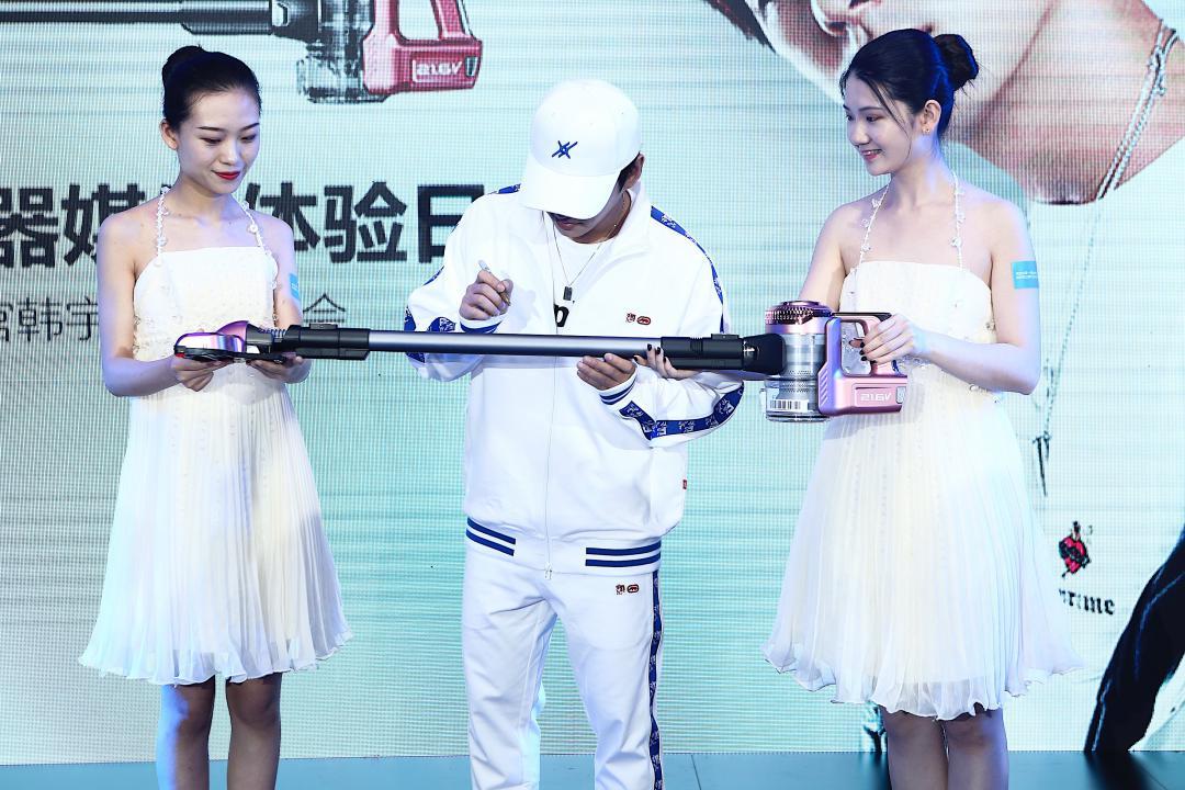 韩宇吸尘舞首发 美的清洁打造首款女性无线手持吸尘器