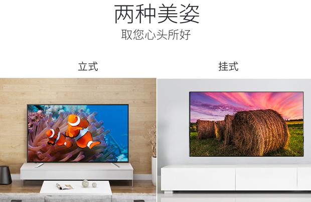 这样一款价优物美的wifi超高清电视,买到赚到