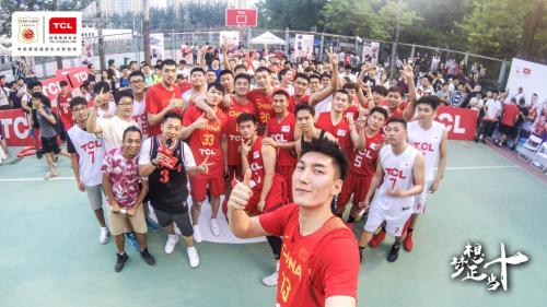 TCL携手中国男篮十载,今夏打造不一YOUNG的校园篮球盛宴
