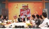 """足球与美食的激情?6月17日与明星主厨一起开启""""海尔家电节""""的探秘之旅"""