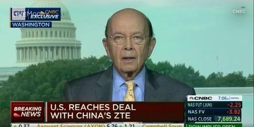 科技早闻:中兴与美国和解,支付10亿美元罚款