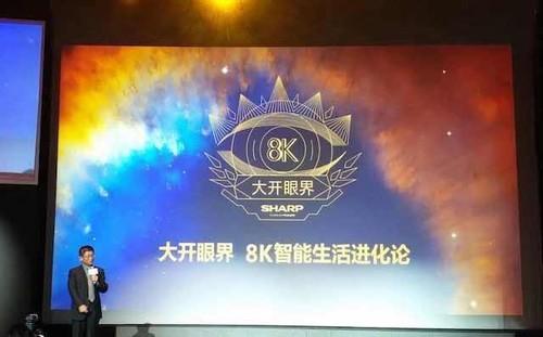 CES亚洲:夏普深掘8K商机 AIOT已在路上