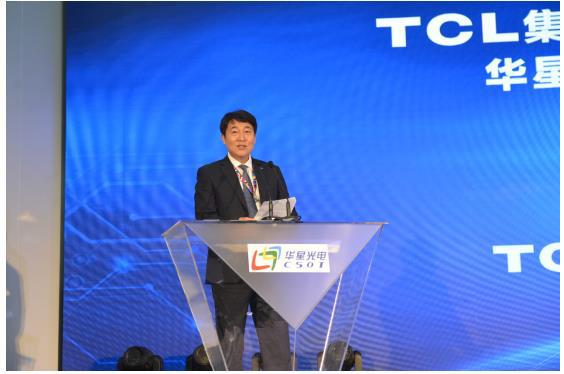 华星光电高世代模组顺利投产 夯实TCL半导体显示垂直一体化优势