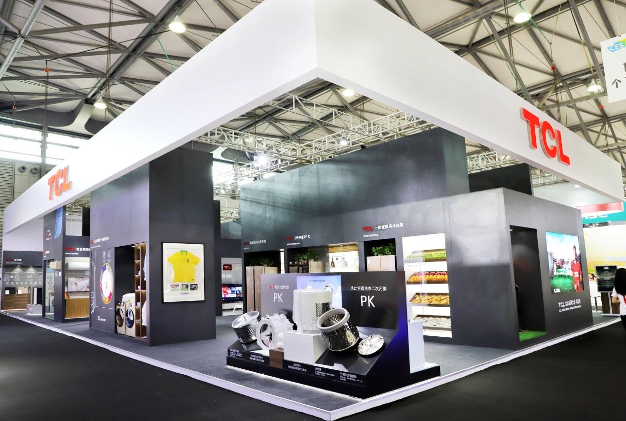 TCL冰箱斩获2018亚洲消费电子展创新奖  演绎大国品牌实力