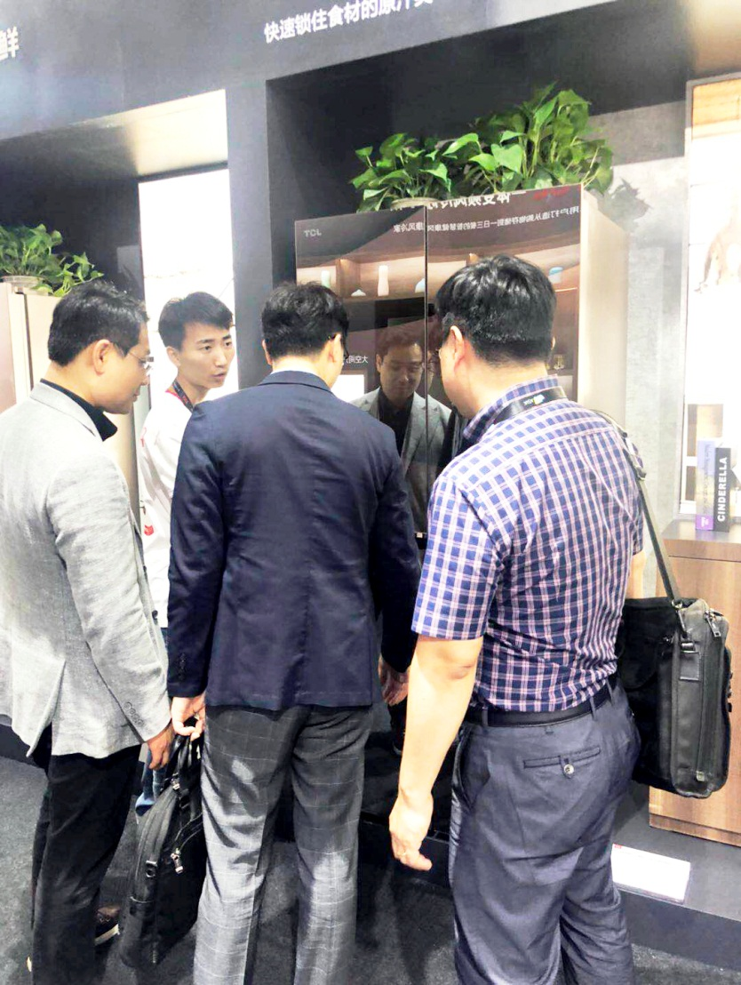 TCL一体变频风冷冰箱荣获2018亚洲消费电子展创新奖