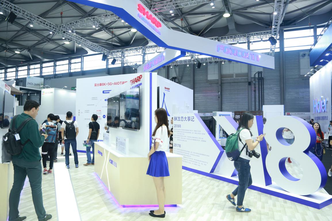 AIoT智能家庭布局建立 富连网重磅出击CES亚洲