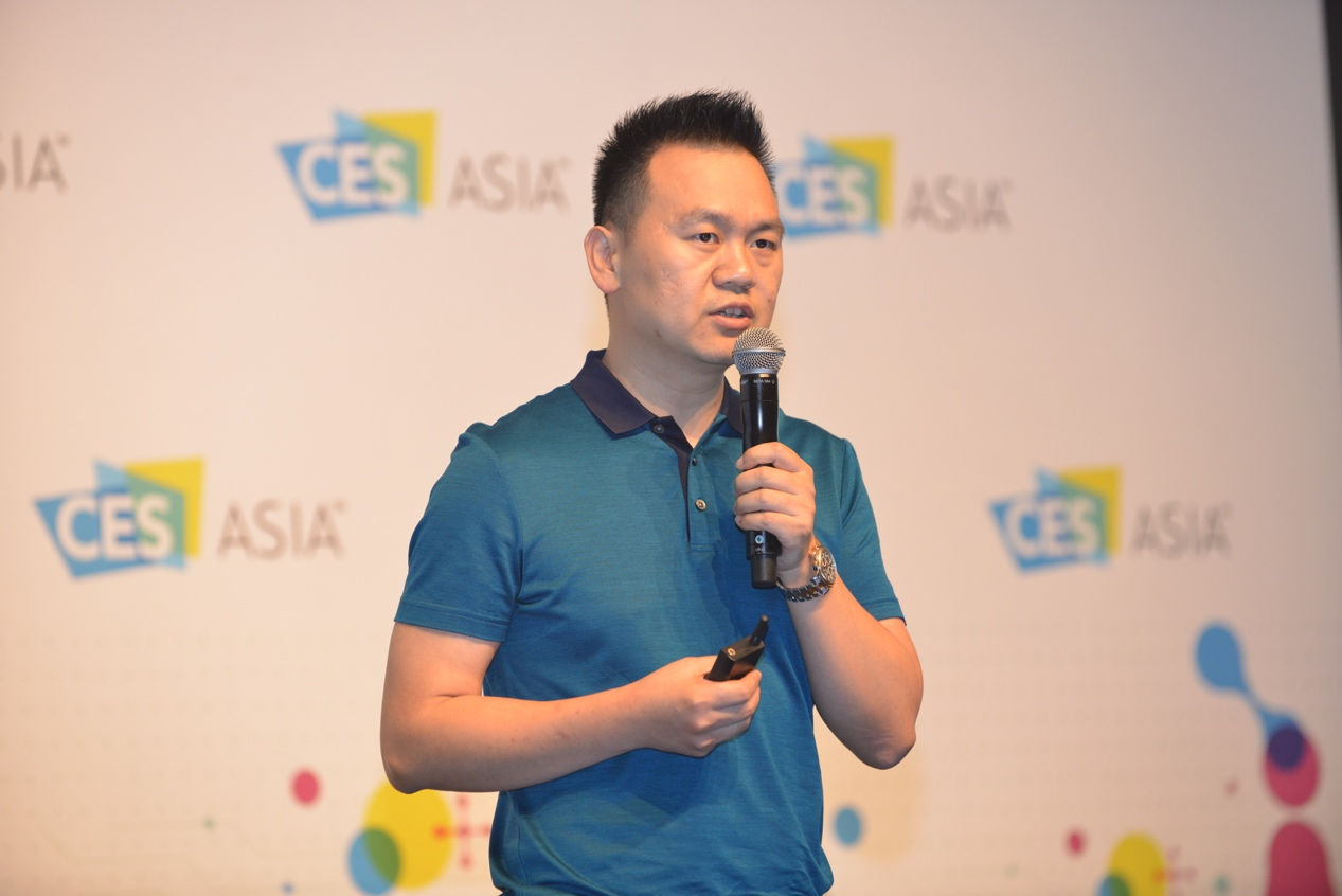 2018中国创造峰会开幕,TCL电视创新开拓行业新道路