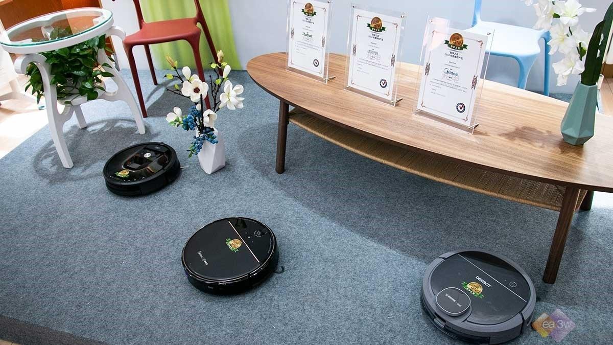 """第一届""""智享之选""""扫地机器人年度推荐产品发布会召开"""