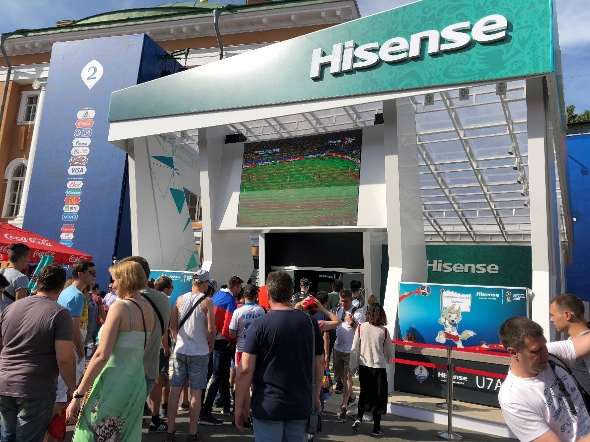 世界杯开幕销量暴增,海信电视乘中欧专列驰援俄罗斯