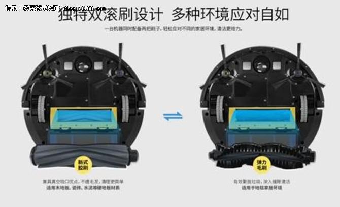 抓紧福利的尾巴 ILIFE智意X800扫地机器人优惠购