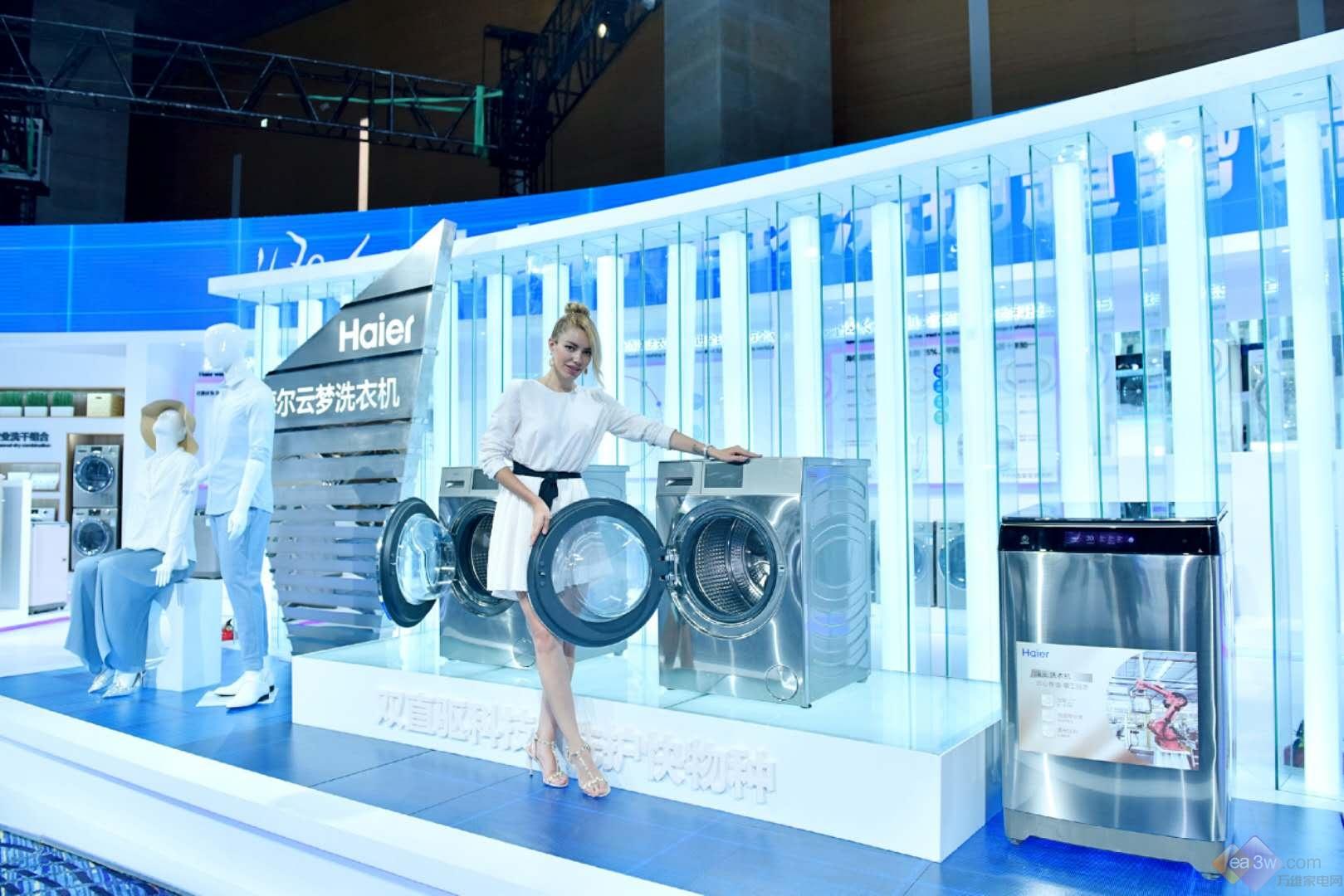 海尔洗衣机在成都展示缔造世界趋势的奥秘