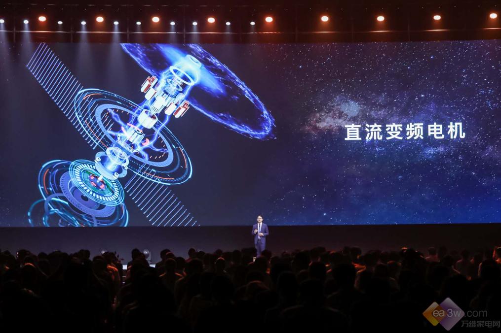 方太2018年度发布会隆重举办,实现产品与文化共振发展