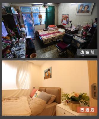 房子太破老丈人不愿意嫁女儿?《美好生活家》爆改43平米一居室婚房