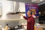 顶级大厨何亮跨界为海尔智慧家电品质背书