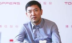 博信股份CEO吕志虎:做极致的威尼斯人线上娱乐,拿出最具诚意的价格
