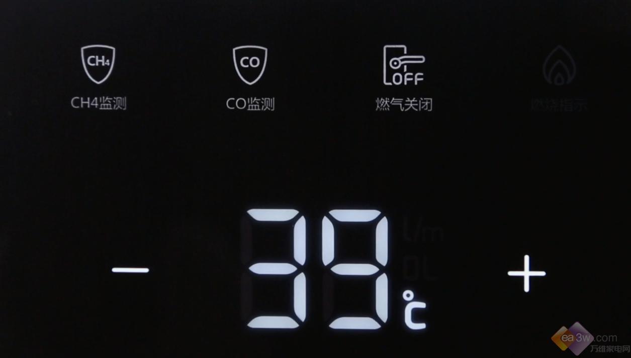 借力科技,海尔燃气热水器V6双气安防守护全家健康