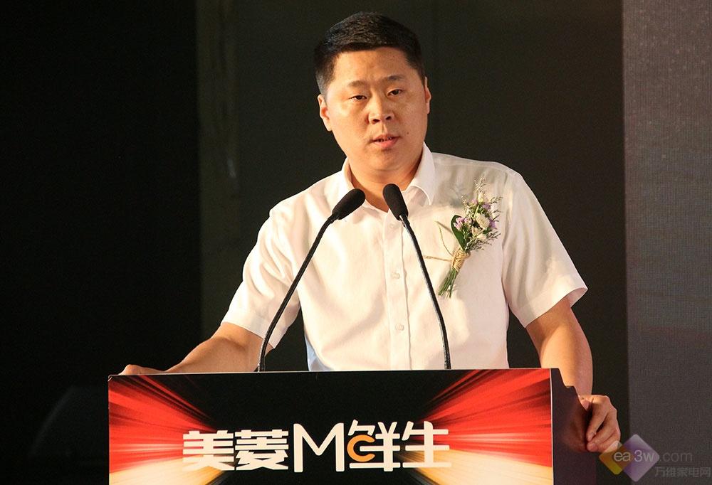 """彰显M鲜生速度和温度  美菱成首家""""夺冠免单""""兑现品牌"""