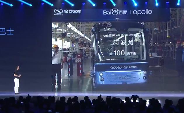 科技早闻:百度自动驾驶巴士量产,AI学会了剪辑视频