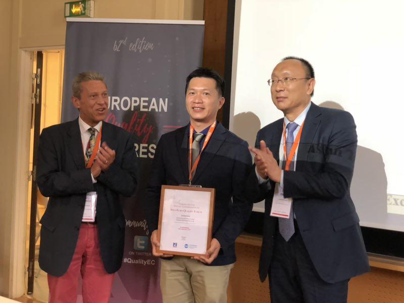 老板电器亮相中欧质量组织年会,代表亚洲企业发声并获特别贡献奖