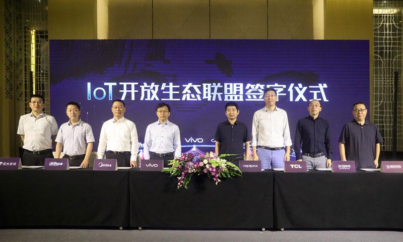 科技早闻:中兴禁令并未取消,IoT开放生态联盟成立