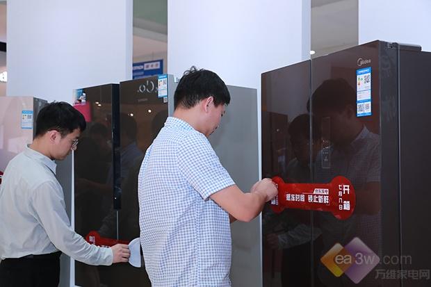 中国家用电器研究院冰箱保鲜数据出炉 京东家电重新定义冰箱保鲜技术