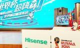 世界杯,超嗨森!海信携手京东启动超级品牌日