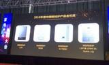"""华帝壁挂炉A1T系列荣获""""中国壁挂炉产品金石奖"""""""
