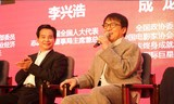 中国500最具价值品牌榜揭晓:志高品牌价值达200.76亿