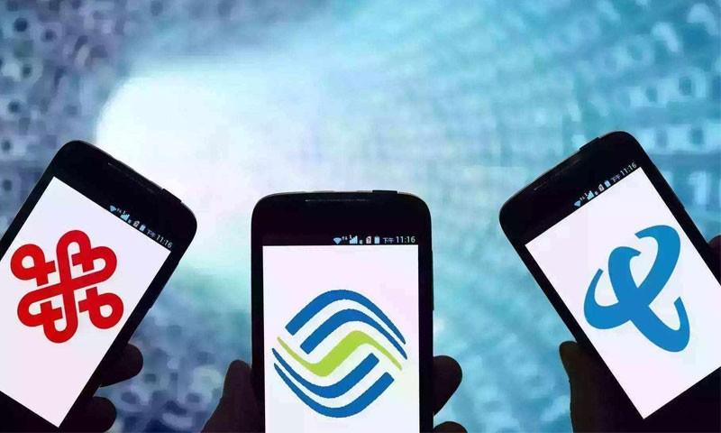 科技早闻:手机流量漫游费已成历史,充电宝新国标实施