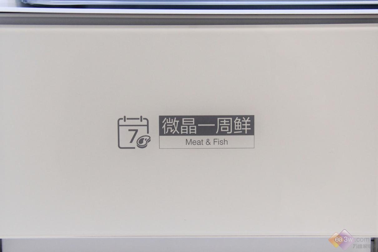 历经168小时深测,美的微晶冰箱BCD-535WGPZV实力引领行业保鲜升级