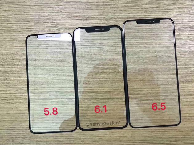科技早闻:新iPhone玻璃面板首次曝光;恒大入主贾跃亭FF