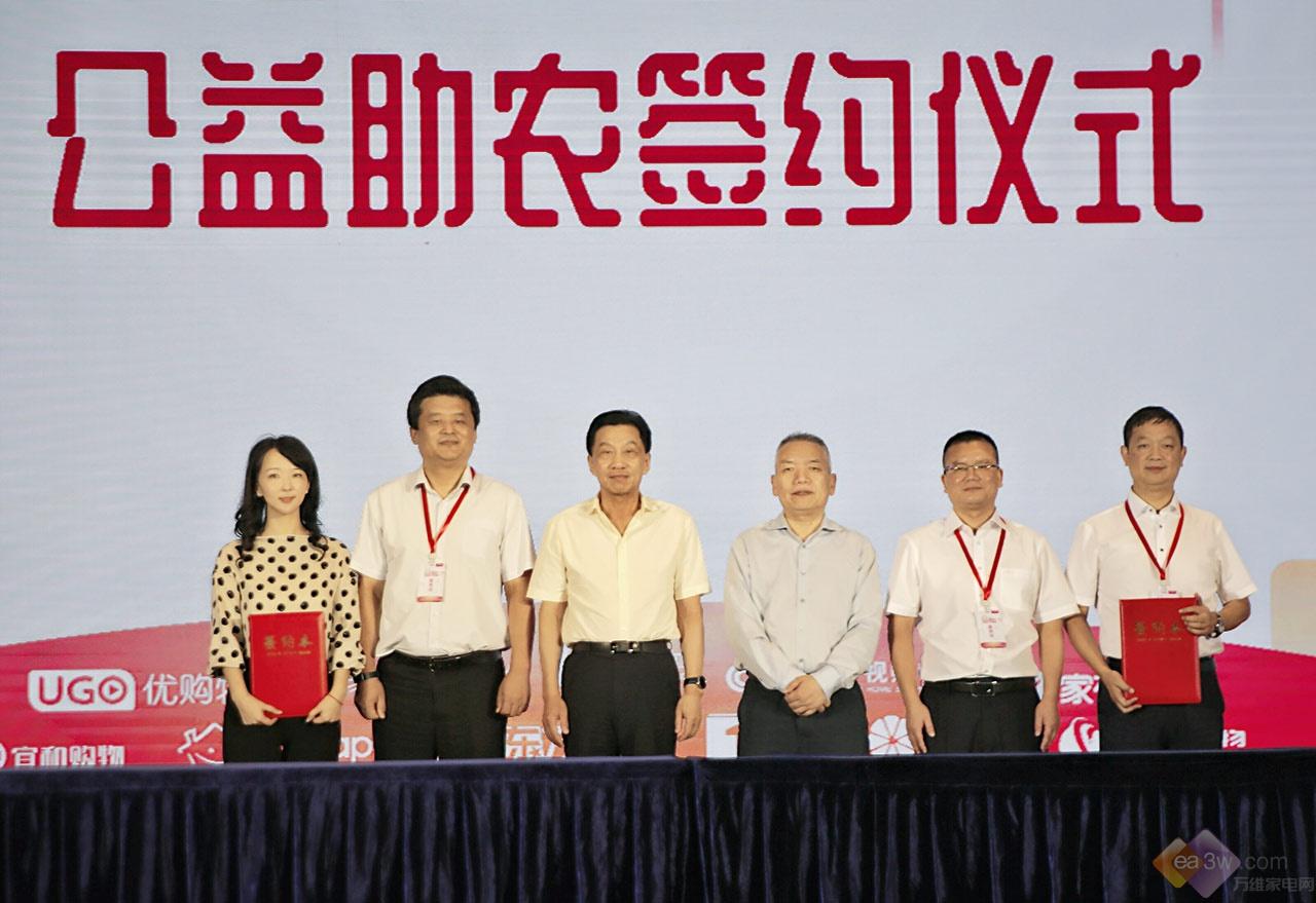 中国电视购物联盟举办首届电视购物节 打造行业文化品牌