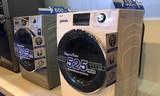 """海尔全球化:泰国发布能""""洗被子""""的洗衣机8月上市"""